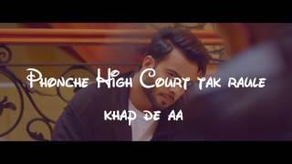 Gangland (Lyrics Video)  / New Punjabi Songs 2017