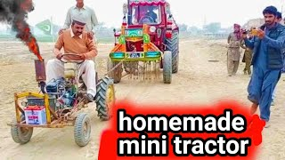 mini tractor made in Pakistan || homemade  tractor ||  || Adam tractor