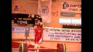 World Records in Clean and Jerk old version