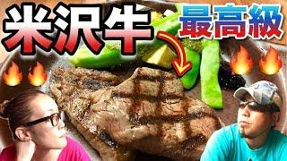 極上米沢牛ステーキとハンバーグ【牛毘亭】飛び出す和牛の肉汁に感動【飯テロ】