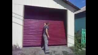 Подъемные гаражные ворота(, 2013-07-24T09:45:39.000Z)