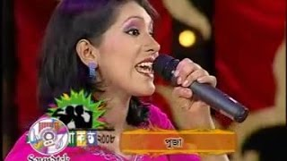 Puja - Shopno O Songshoy   Rangdhonu Album   Bangla Video Song