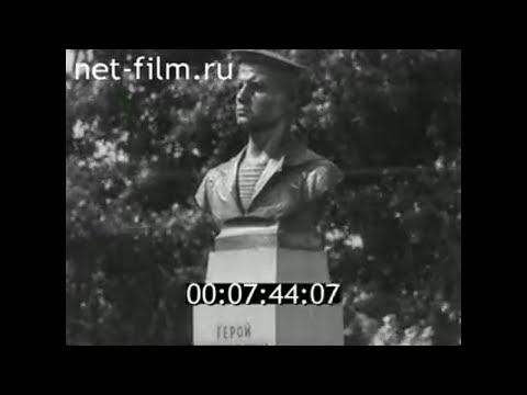 1959г. город Наволоки.  Открытие памятника Вилкову. Ивановская обл