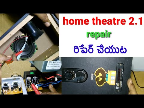 How to repair home theater in telugu zebronics 2.1home theater