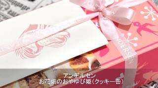 おやゆび姫をイメージしたかわいいピンクのサックケースに入った、 ア ...
