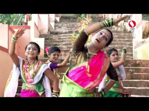 Aai tuze Devlacha Kalas - Latest Marathi Song 2016 - Koligeet