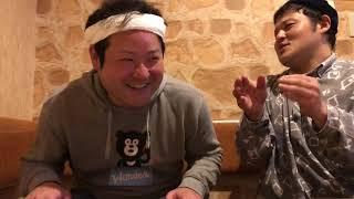 ええ感じのおっさん2人がしゃべる動画 出演:藤野(桂三河)、後藤(月亭...