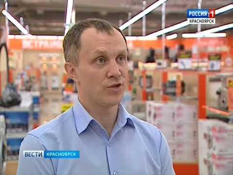 В Красноярске открылся новый гипермаркет бытовой техники и электроники