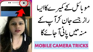 Android Mobile Phone Camera Secret Tricks 2019 - By Rana DAni
