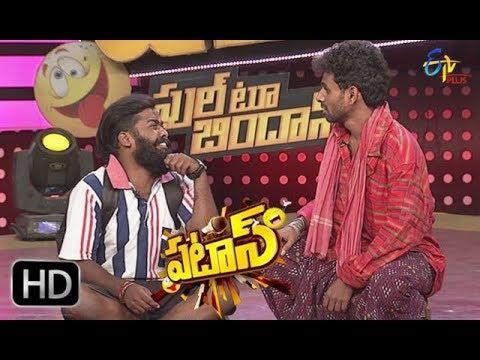 Patas | Balveer Singh Performance | 8th May  2018 | ETV Plus thumbnail