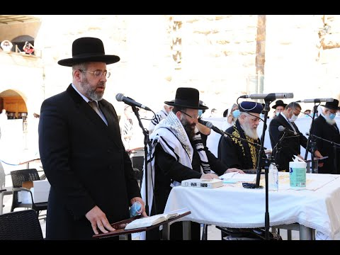 Chief Rabbis Of Israel Pray For Well Being Of President Donald Trump