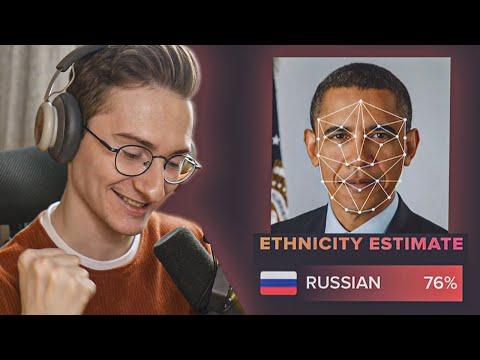 Я не знал, что все они русские