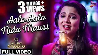 Aalo Aalo Nida Mausi   Full Video   Singer- Asima Panda   Music- Abhijeet Mishra   Tarang Music