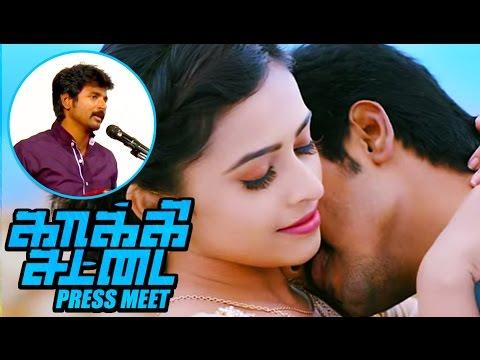 Kakki sattai press meet | Tamil movie new release 2015