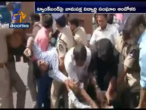 Unemployment Rally | Students Stage Protest Against Police Arrests | Hyderabad