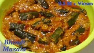 Bhindi Masala Curry / Bhindi Masala Receipe / Dhaba Style Bhindi Masala