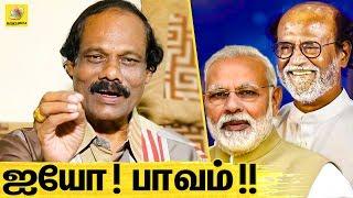 திட்டமிட்ட சதி! : Dindigul Leoni Interview About Kashmir Issue   Article 370   Modi, Rajinikanth