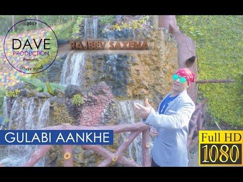 Aaya Saawan Jhoom Ke(With Female Vocals) - MP3 + VIDEO