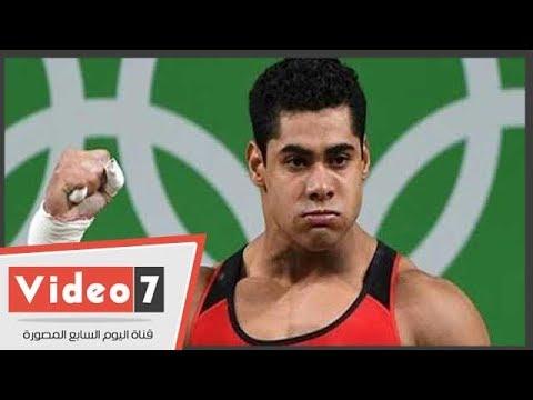 محمد ايهاب: استنوني بالذهبية في اولمبياد طوكيو 2020  - 12:54-2018 / 9 / 20