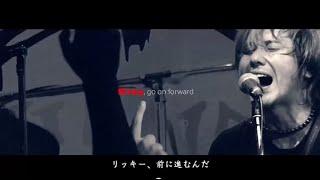 Ken Yokoyama-Ricky Punks Ⅲ(映画 横山健 疾風勁草編 より) 横山健 検索動画 7