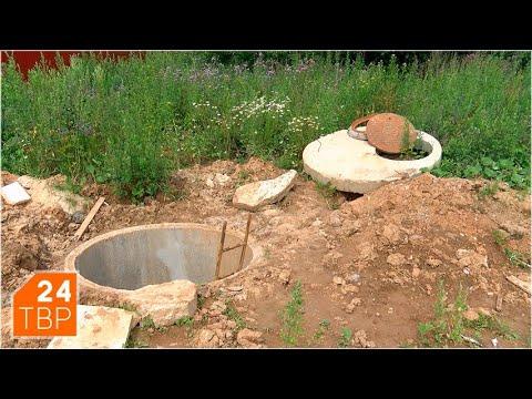 Поврежденную канализацию планируют восстановить к концу недели | Новости | ТВР24 | Сергиев Посад