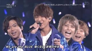 NEWS{BLUE,生きろ}