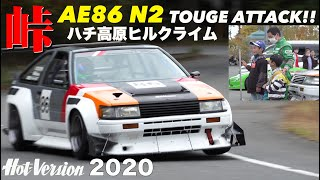 Keiichi Tsuchiya flat outs AE86 N2 at TOUGE(winding road).【Hot-Version】2020