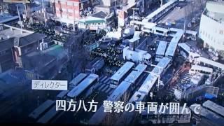 椿原サン 韓国で頭を殴られる 椿原慶子 検索動画 5