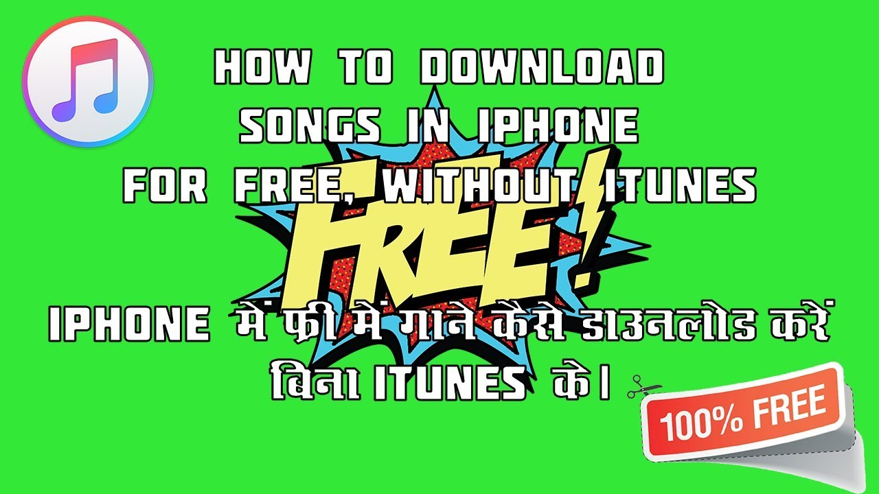 How to download songs in iphone for free without itunes| Explained in hindi|