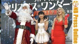 2017年12月15日からの本番が間近に迫った「ブロードウェイ クリスマス・...
