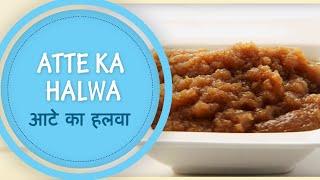Atte Ka Halwa - Turban Tadka