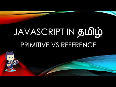 Javascript  (ES6) in Tamil - 27 - Passing by value Vs Passing by reference thumbnail