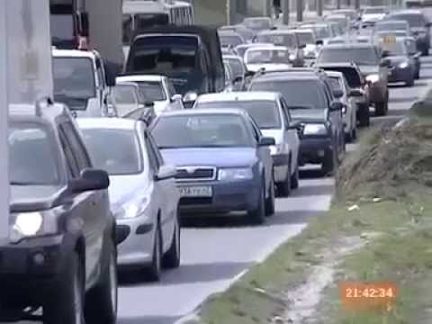 торгов запросов загрязнение воздуха 14 ноября 2016 спб новостройку