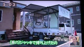 2013年3/25 テレビ信州 夕方Getの番組で当社A・Tスローライフ研究所合同...