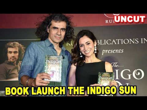 Imtiaz Ali Launch Of Debut Author Rupa Bhullar's Book The Indigo Sun | Bollywood News 2017