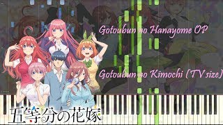 [Gotoubun no Hanayome OP] - Gotoubun no Kimochi (TV size) Piano Cover