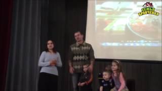 Семья Бровченко. Наше выступление в Клубе органического земледелия. (12.15г.)