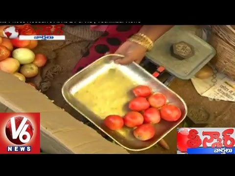 Tomato Prices Drop Below Rs 2 Per KG | Teenmaar News | V6 News