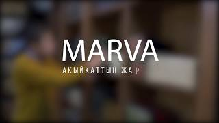 Марва тв / акыйкаттын жарчысы