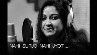 Nahi surjo nahi Jyoti// Sudeshna Bhattacharjee//Prattyush Banerjee//Studio Vibrations