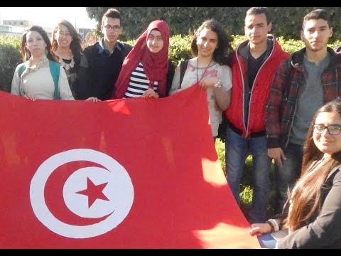Saber más de Túnez