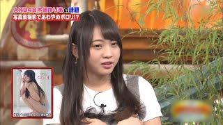 木崎ゆりあ 木﨑ゆりあ Kizaki Yuria (age:19)