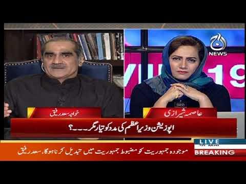 Khawaja Saad Rafique Latest Talk Shows and Vlogs Videos