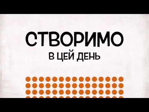 Luxe Band м.Кам'янець-Подільський
