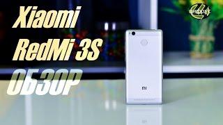 xiaomi RedMi 3S  обзор  характеристики  сравнение  отзывы  цена  где купить?