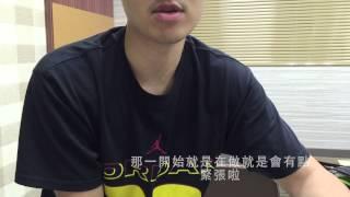 皇脈中醫特效療程-圓針療法(連永祥醫師)