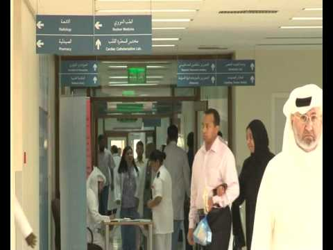 A look at the medical system in Qatar