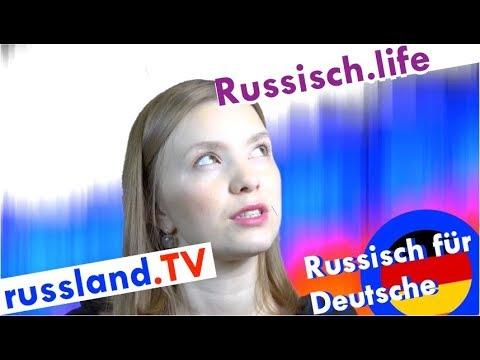 Russisch für Deutsche!