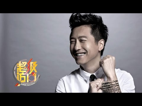 "20120108 超级访问 the Vioce of China  庾澄庆Harlem ""音乐顽童""首谈离婚后的单身生活"