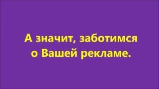 видео Промо акции BTL агентство  в Санкт-Петербурге персонал промо бтл СПб